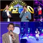 틴에이저,싱어,왕중왕,패자부활,2R,방송