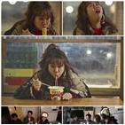 홍현희,먹방,라면,촬영,볼일