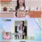 김하영,생활,일상,배우