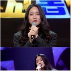 박은혜,전교톱10,싱어,틴에이저,판정단