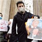 이란,암살,미국,이스라엘,공격,대통령,이번