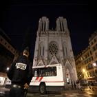 테러,프랑스,이슬람,극단주의,극단주의자,최근,알카에다,조직,참수,발생
