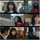 악귀,소문,카운터,김세정,경이