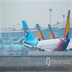 아시아나항공,인수,대한항공,발행,주장,신청,가처분
