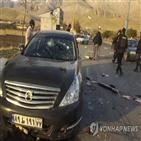이란,암살,중동,비난,파크리자