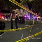총격,경찰,새크라멘토,사건,쇼핑몰