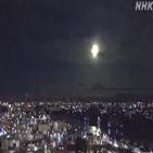 일본,불덩어리,NHK,지방