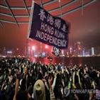 홍콩,학생,과목,개정,장관,정부