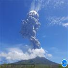 화산,인도네시아,화산재,분화