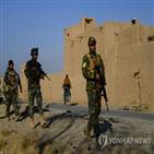 아프간,탈레반,테러,가즈니시,차량