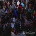 에티오피아,로켓,공격