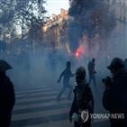 경찰,보안법,시위대,반대,집회,광장,프랑스