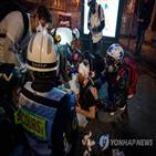 경찰,시위,시위대,보안법,추산,경찰관,프랑스
