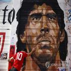 아르헨티나,마라도나,축구,세계,결점,모습,사람,중남미