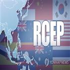 한중일,중국,한국,협상,문제,일본