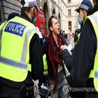시위대,코로나19,런던,지역,잉글랜드,적용