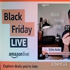 블랙프라이데이,온라인,쇼핑,어도비,달러,작년,분석,미국