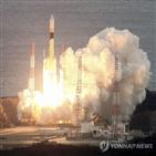 데이터중계위성,발사,로켓,일본,성공,진입