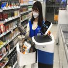로봇,서브봇,LG,클로이,LG전자,로봇배송