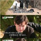 김민종,시청률,아버지,어머님,사랑
