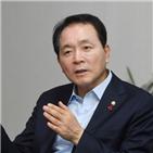 의원,국정조사,대표
