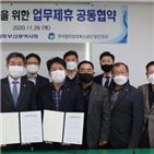 부산광역시회,한국전기공사협회,부산지부