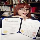 홍진영,논문,표절,학위,조선대,의혹,석사