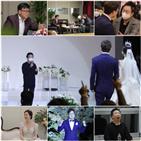 결혼식,천예지,박휘순,아내,박명수,참석,엄용수