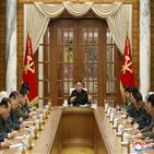 북한,대통령,대선,당선,당선인,분석,메시지,바이든
