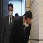 거래,도쿄증권거래소,일본,사태,중단,시스템