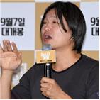 주진우,윤석열,기자,총장