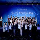 여성기업,코로나19,기부,활동,한국여성경제인협회,확대