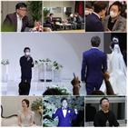 결혼식,천예지,박휘순,아내,박명수,참석,엄용수,바보