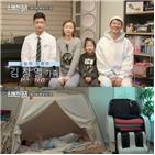 정리,가족,박한,김창열