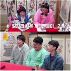개그맨,이수근,개콘,KBS,위로