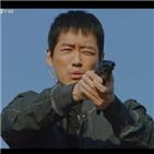 오경민,도정우,공혜원,살인