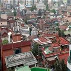 아파트,연립주택,빌라,다세대,거래량,서울