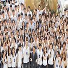 직원,프로그램,지원,위해,신한은행,제공,임직원,일과,운영