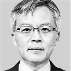 장관,검찰,법무부,차장,추미애,개혁