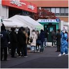 확진,관련,전날,사례,추가,서울