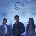 남궁민,추리물,예정,관계,캐릭터,예고,이청아,김설현