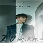 앨범,2PM,미니
