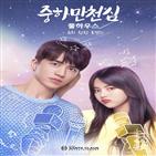 풀하우스,드라마,중국,하만천심,배우