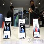아이폰12,갤럭시,판매,출시,국내