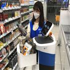 로봇,배송,서비스,상품,목적지,딜리오,배달
