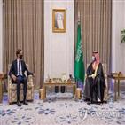 사우디,중동,이란,카타르,국가,이스라엘,방문,미국