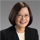 미국,대만,총통,차이
