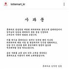 안내견,롯데마트,퍼피워커,논란