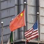 중국,기업,미국,조치,블랙리스트,행정부