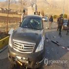 이란,파크리자,현장,기관총,테러,보도,원격,작전,이스라엘,무기